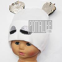 Детская вязаная шапка р. 48-50 на осень весну для девочки с пайетками 648cf240876e0