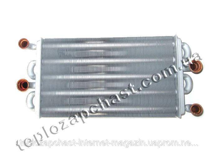 Теплообменник битермический ferroli 39842570 Подогреватель высокого давления ПВД-К-700-24-4,5-5 Кострома