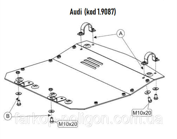 Защита картера Audi A6 C4 (V-1,8;2,8;4,2i)(кроме V-2,0;2,5TD) с 1994-1997 г.