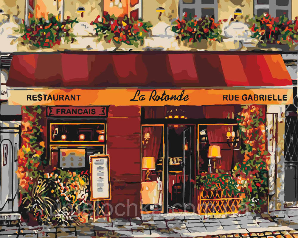 Картина по номерам Яркий ресторанчик 40 х 50 см (KHO2193)