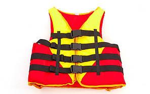 Спасательный (страховочный) жилет, вес 50-70 кг