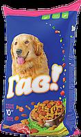 Гав! корм для взрослых собак мясное ассорти, 10 кг