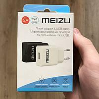 Зарядное устройство MEIZU Travel adapter адаптер для быстрой зарядки телефона, черный