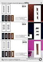 Сендвіч панелі серії Hi-tec моделі 22, 23, 24