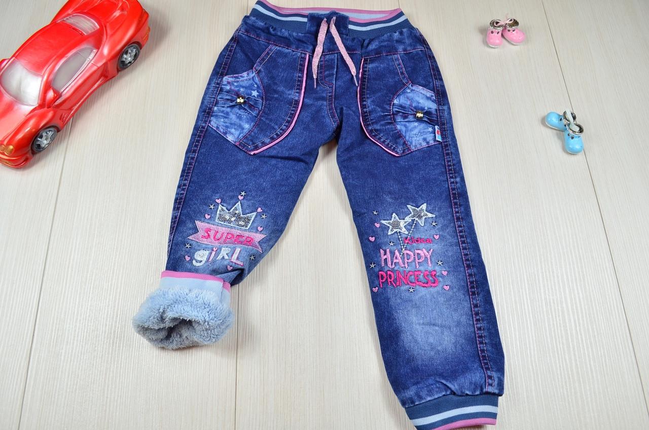 Джинсы детские на девочку утепленные травка синие осень-зима
