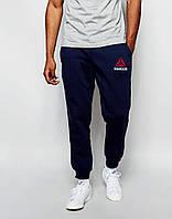 Утепленные штаны спортивные Reebok Рибок темно-синие (РЕПЛИКА)