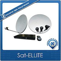 Комплект на 4 спутника Оптимальный SD