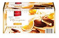 Марципан в шоколаде Favorina Finest Marzipan With Orange с апельсиновым джемом, 300 г