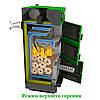 Котел твердотопливный Maxiterm ПРОФИ мощностью 50 квт, фото 5