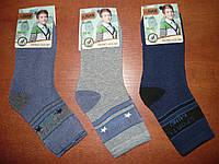 Детские махровые носочки Алия. р. 35-40. Мальчик , фото 1