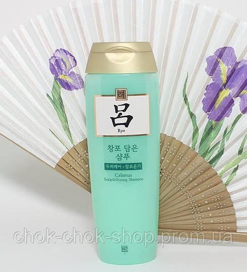 Шампунь с экстрактом аира против перхоти и для блеска волос AMOREPACIFIC RYOE Calamus Scalp&Shining Shampoo