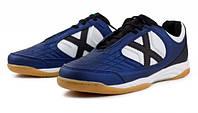Футзальная обувь Munich Brasil 310112