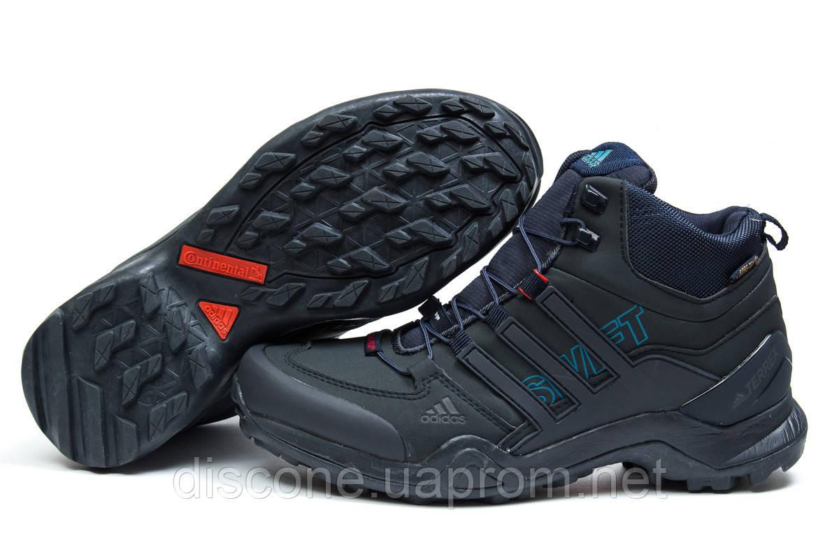 Зимние мужские ботинки 30512 ► Adidas Terrex Gore Tex, темно-синие ✅SALE! % ► [ нет в наличии ]