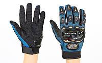 Мотоперчатки текстильные с закрытыми пальцами и протектором BIKER (р-р М-XL, синий)