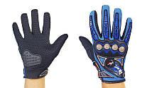 Мотоперчатки текстильные с закрытыми пальцами и протектором FIRE ROLLER (р-р M-XL, синий)