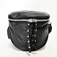 Стильная женская полукруглая кожаная сумочка DCC-044620 Италия, фото 1