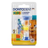Dontodent Kids 3 Minuten Sanduhr - детские песочные часы на 3 минуты синие