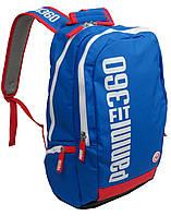 Рюкзак спортивный Panini FIT 360 синий 20 л. 481-15