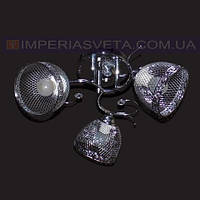 Люстра припотолочная IMPERIA трехламповая LUX-546014