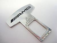 Заглушка ремня безопасности AMG Mercedes хром