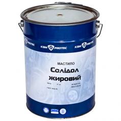 Смазка Солидол Жировой KSM Protec ведро 17 кг