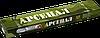 Электроды Арсенал АНО-21 для  сварки  углеродистых сталей д.3 (2,5кг)