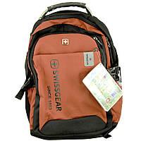 Рюкзак городской влагостойкий 7232 Swissgear -- КРАСНЫЙ