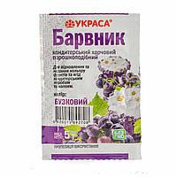 Краситель сухой  синтетический сиреневый 5 г Украса 06467