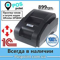 Термо принтер чеков 58 мм ХPRINTER ХP-58IIH