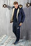 Костюм мужской теплый зимний на синтепоне найк,размеры: 48,50,52,54, фото 3