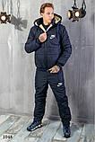 Костюм мужской теплый зимний на синтепоне найк,размеры: 48,50,52,54, фото 4