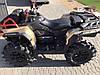 Квадроцикл Brp outlander xmr 1000r 2019р, фото 2