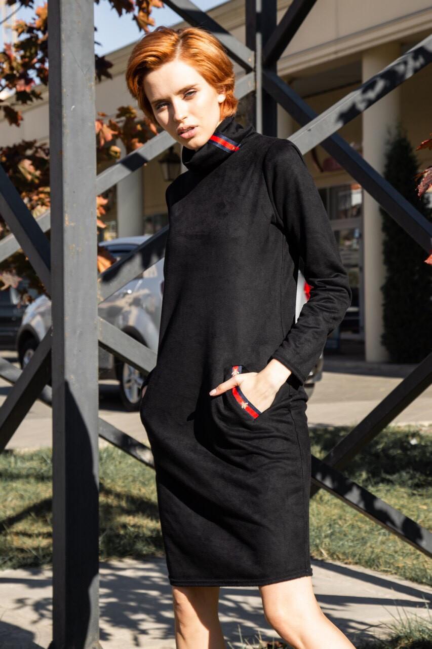 Женское чёрное платье с карманами 42,44,46,48