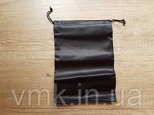 Тканевый мешочек для горнолыжной маски