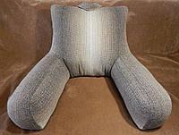 Ортопедическая подушка для чтения. Цветная. Без наволочки.