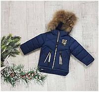 Зимняя куртка 810 на 100% холлофайбере, размер от 74 см до 92 см