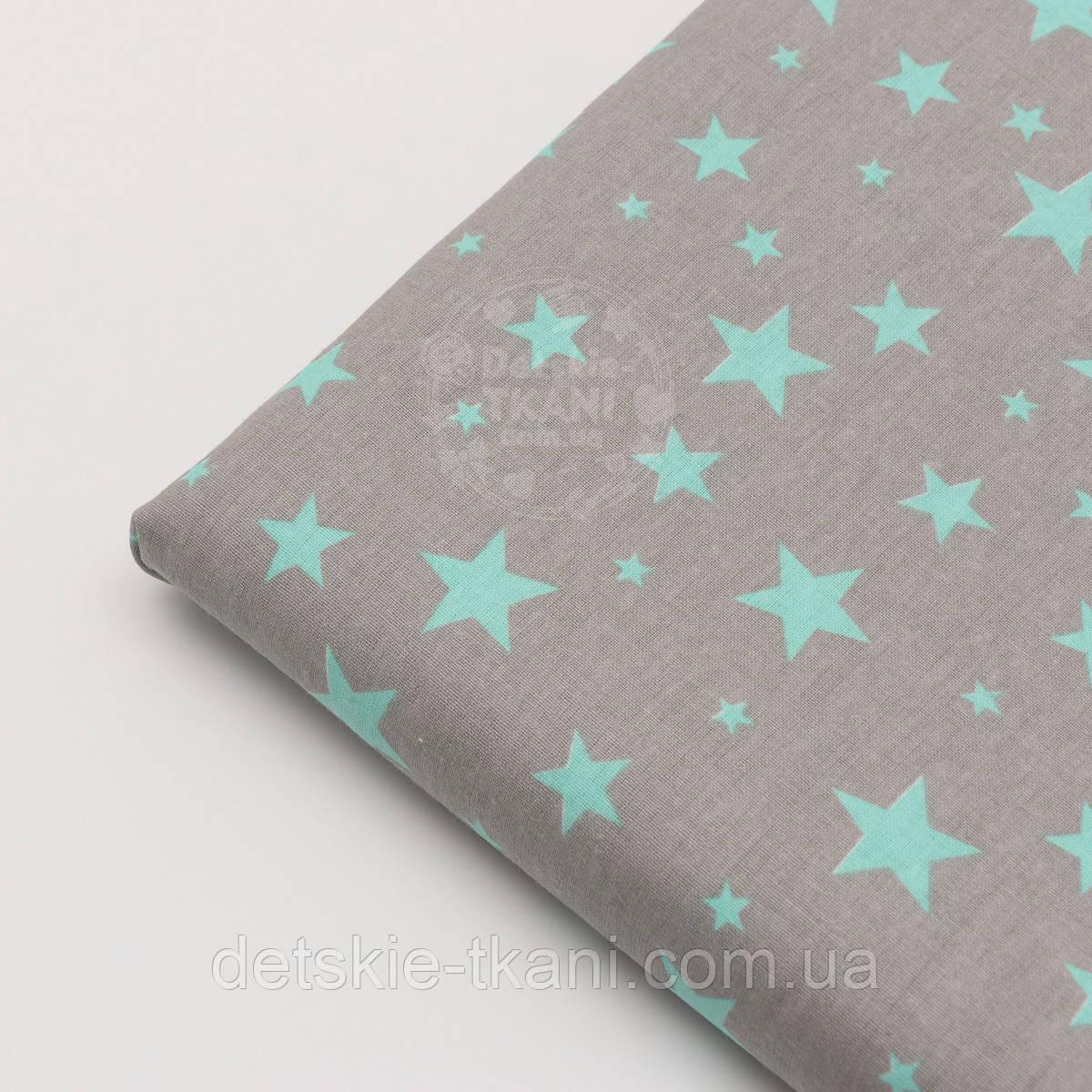 """Отрез ткани №990 """"Звёздная россыпь"""" с мятными звёздочками на сером фоне"""