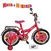 Детский двухколесный велосипед Маша и медведь-12
