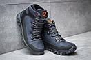 Зимние ботинки  Merrell Shiver, темно-синие (30341) размеры в наличии ► [  41 (последняя пара)  ], фото 3