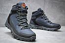 Зимние ботинки  Merrell Shiver, темно-синие (30341) размеры в наличии ► [  41 (последняя пара)  ], фото 5