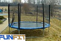 Детский батут FUNFIT 252 см с сеткой и лесенкой