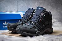 Зимние ботинки на меху Adidas Terrex Gore Tex, темно-синий (30513),  [  41 42 43 44 45 46  ]