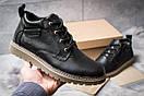 Зимние ботинки  на мехуTimberland, черные (30591) размеры в наличии ► [  42 43  ], фото 2