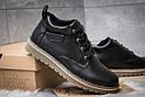 Зимние ботинки  на мехуTimberland, черные (30591) размеры в наличии ► [  42 43  ], фото 5