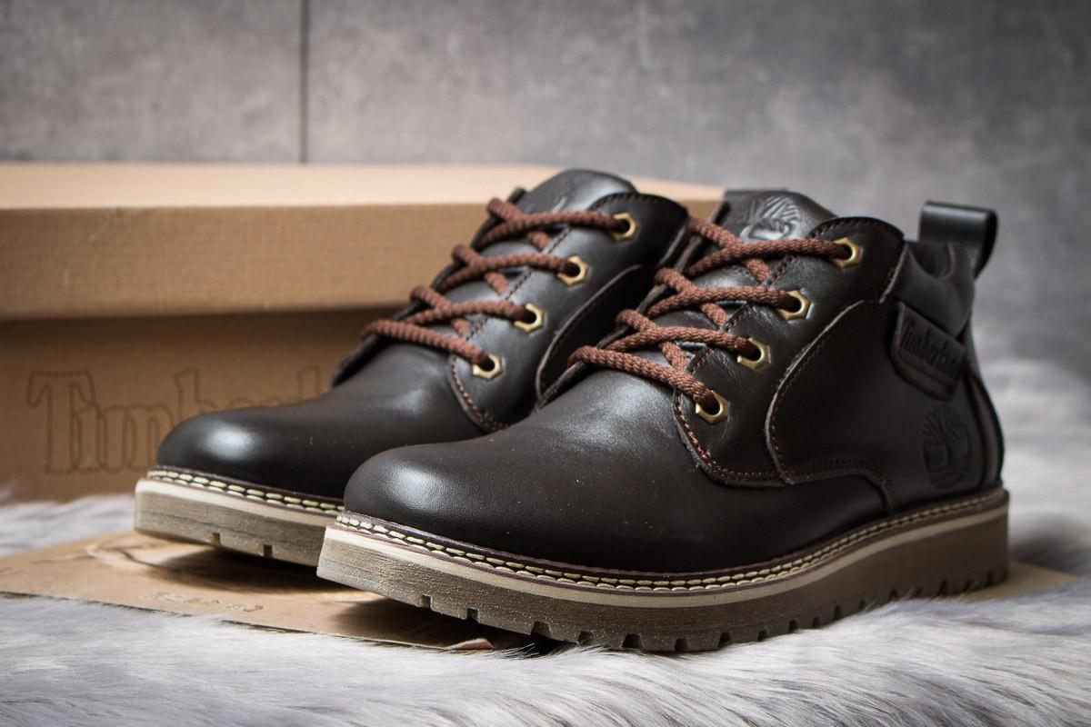 Зимние ботинки  на мехуTimberland, коричневые (30592) размеры в наличии ► [  40 43  ]