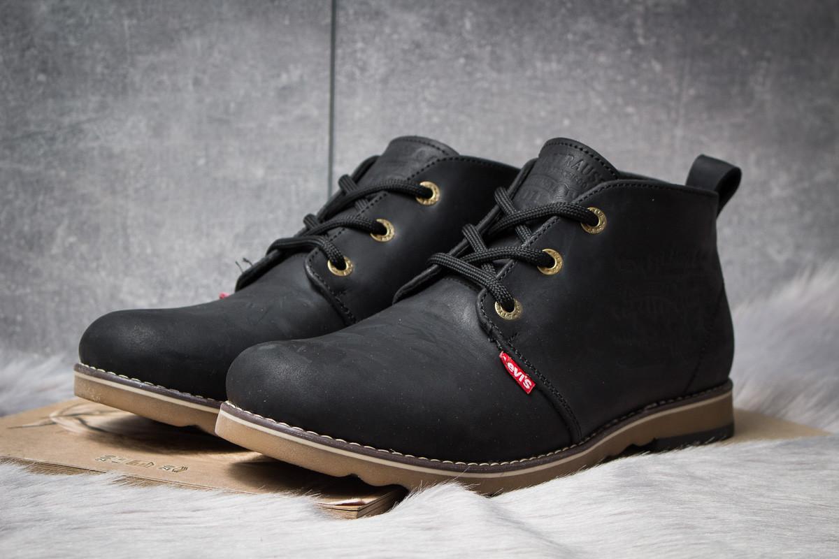 Зимние ботинки  на мехуLevi's Winter, черные (30601) размеры в наличии ► [  40 43  ]
