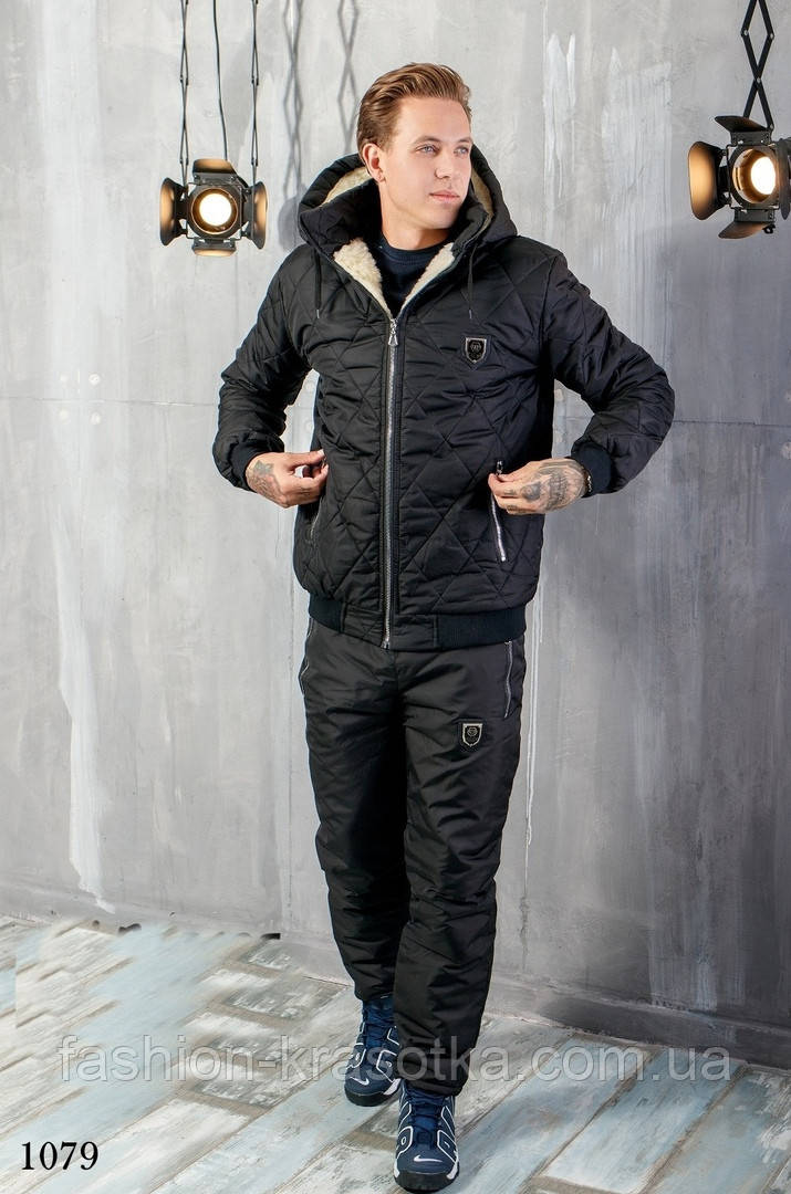 Костюм чоловічий теплий зимовий на синтепоні стеганний,розміри: 48,50,52,54,56,58.