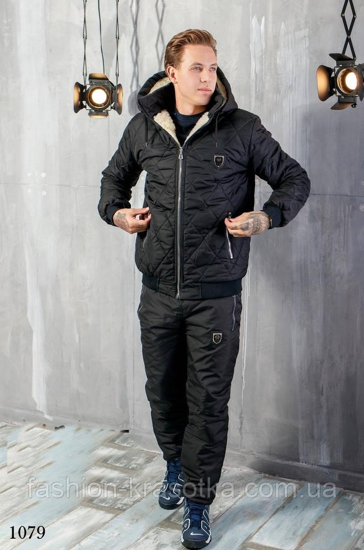 Костюм мужской теплый зимний на синтепоне стеганный,размеры: 48,50,52,54,56,58.