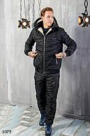 Костюм мужской теплый зимний на синтепоне стеганный,размеры: 48,50,52,54,56,58., фото 1