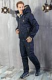 Костюм мужской теплый зимний на синтепоне стеганный,размеры: 48,50,52,54,56,58., фото 2